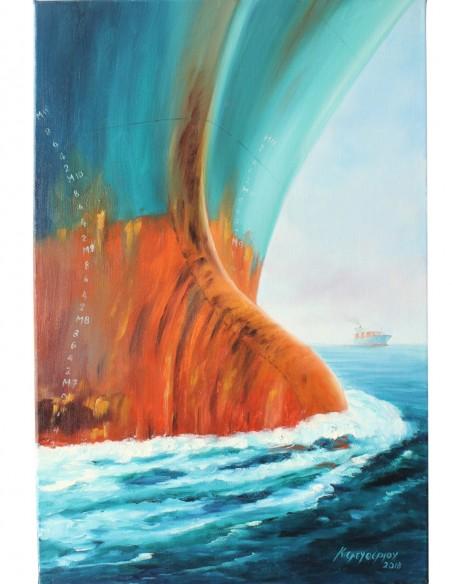 Boat Bow by Kostas Eleftheriou (Αφρισμένη Πλώρη)