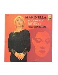 Μαρινέλλα (Marinella) - Se Tragoudia Tis VEMBO (1980)