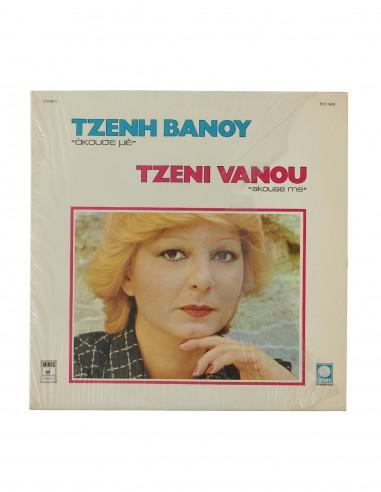 Tzeni Vanou (Τζένη Βάνου) - Akouse me…