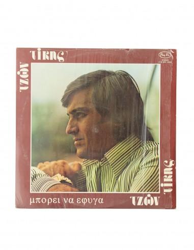 Τζων Τίκης - Μπορεί Να Έφυγα (1976)