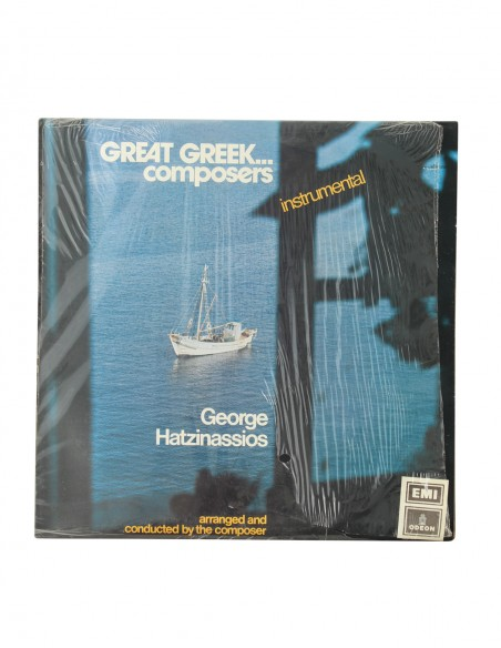 George Hatzinassios - Great Greek Composers (Instrumental - 1977)