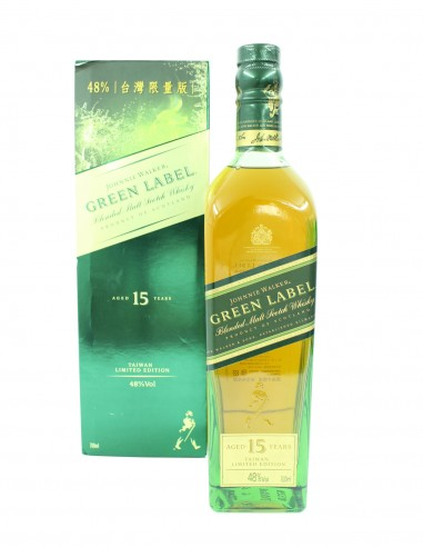 Johnnie Walker Green Label 15 Year Old (Taiwan Limited Edition)