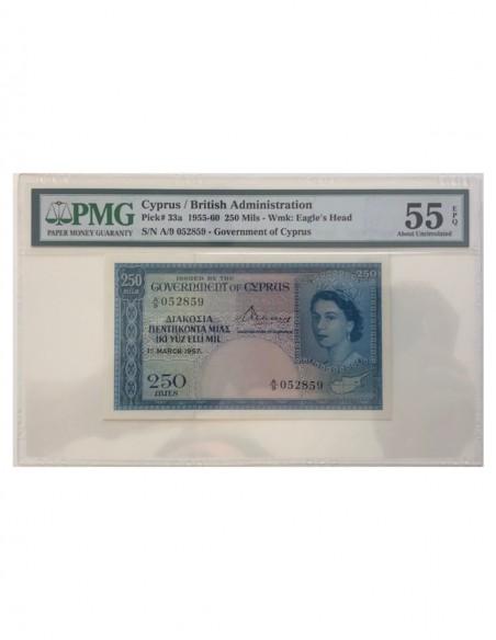 Cyprus Banknote 250 Mils 1957