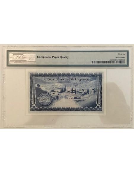 Cyprus Banknote 250 Mils 1974