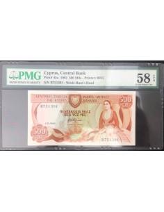 Cyprus Banknote 500 Mils 1982