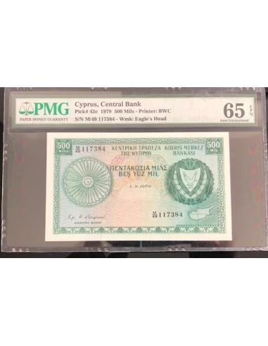 Cyprus Banknote 500 Mils 1979
