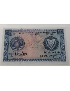 Cyprus 250 Mils Banknote 1975