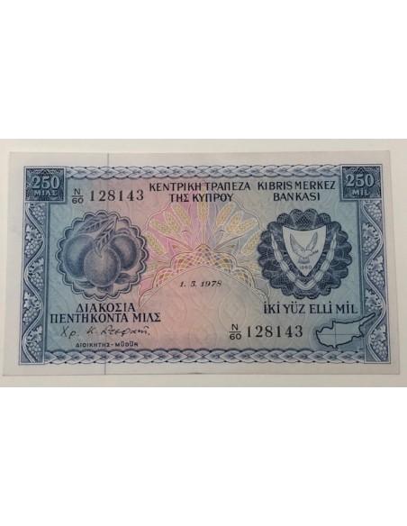 Cyprus 250 Mils Banknote 1978