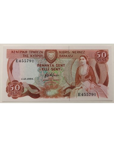 Cyprus 50 Cents Banknote 1984