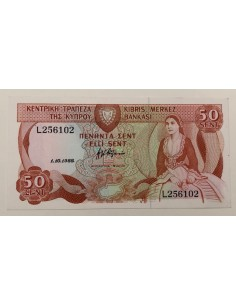 Cyprus 50 Cents Banknote 1988