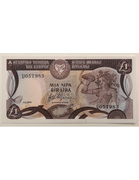 Cyprus £1 Banknote 01/11/1985