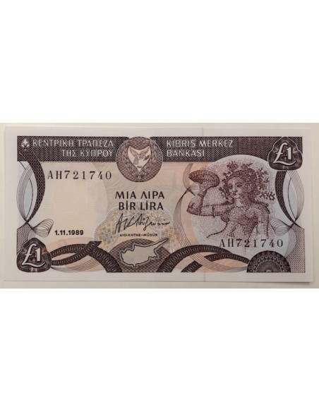 Cyprus £1 Banknote 01/11/1989