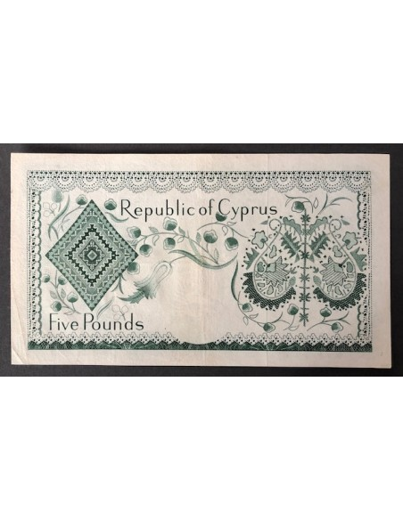Cyprus £5 Pounds 1961 Banknote 01/12/1961
